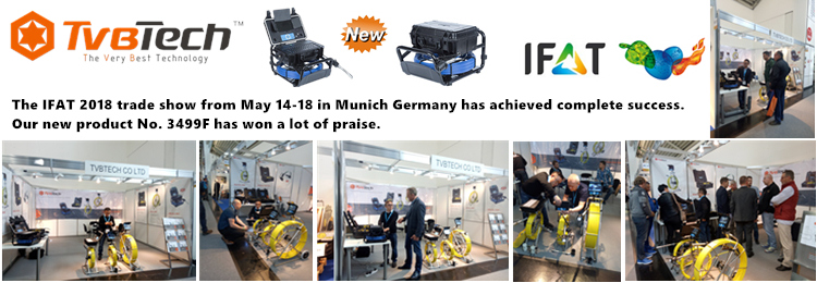 IFAT 2018 Trade Show